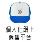 icon07 online shop