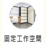room1circle
