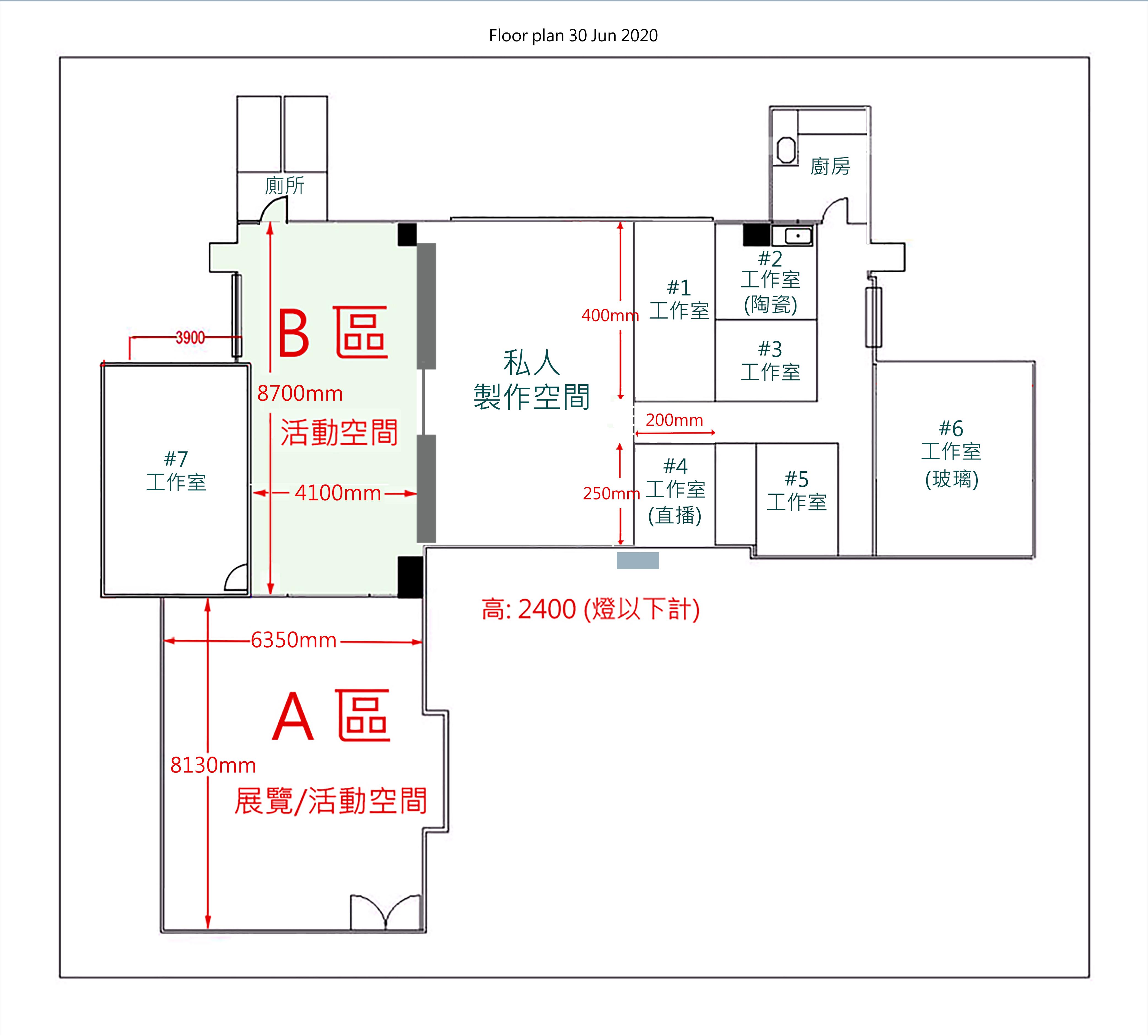 平面圖 Floor Plan